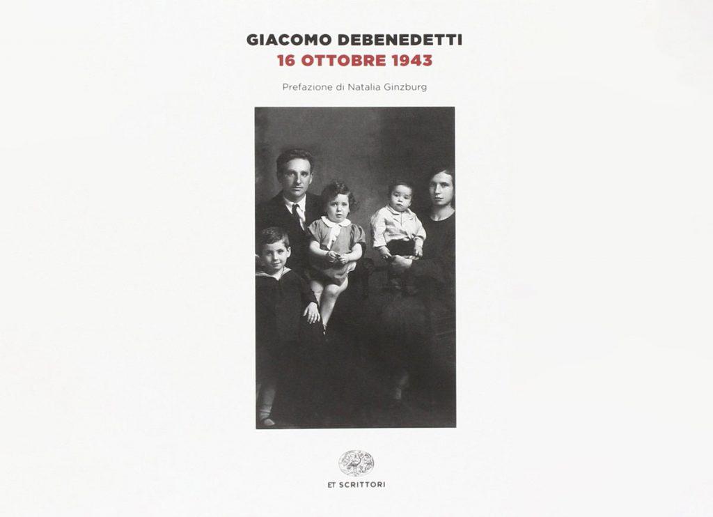 «16 ottobre 1943» di Giacomo Debenedetti